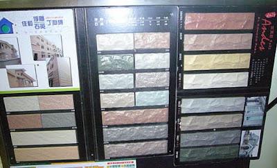 八方工程行: 建材參考-外牆磚種類